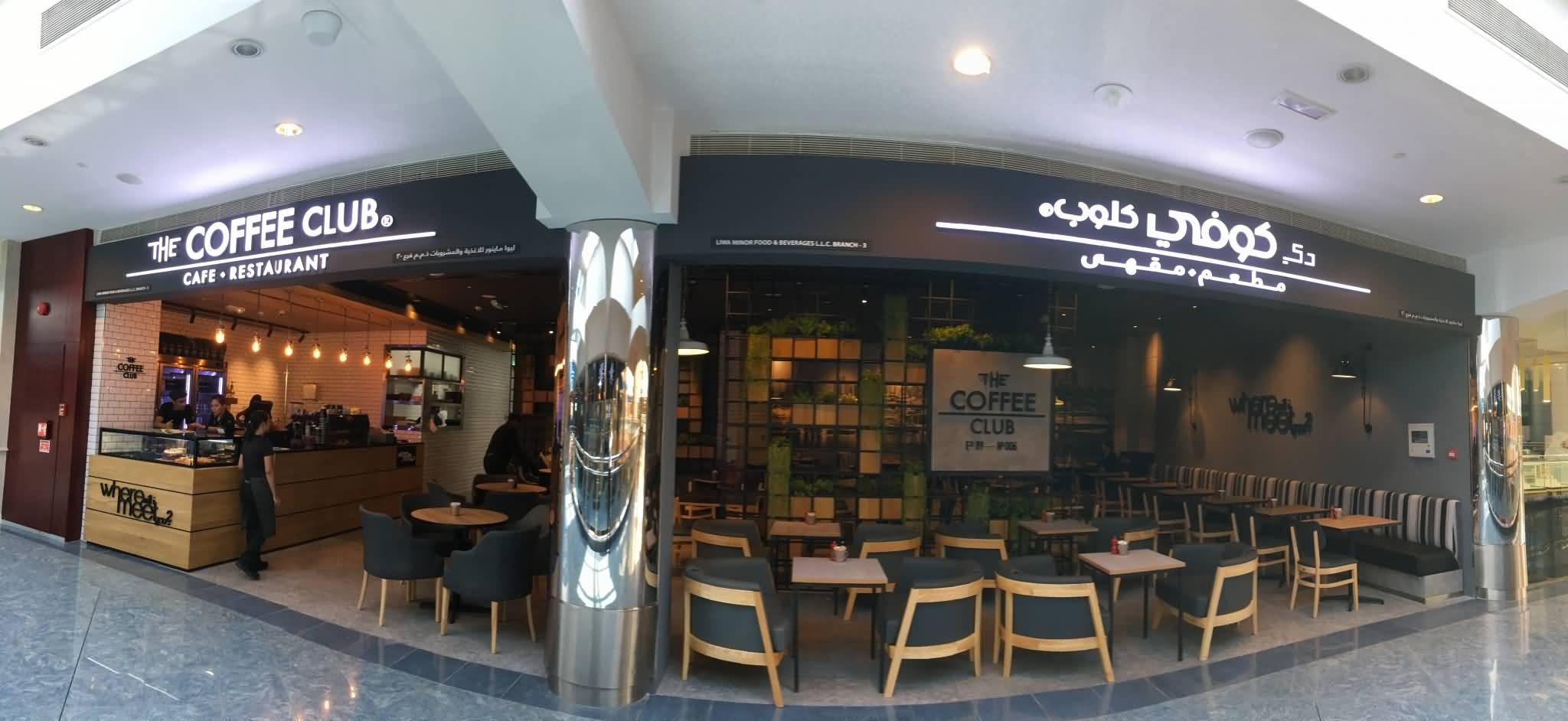 صورة فرعين جديدن لــمطعم ذي كوفي كلوب بأبوظبي