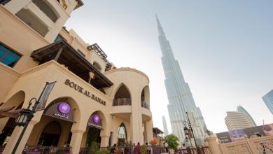 Photo of مطعم زهر الليمون في دبي