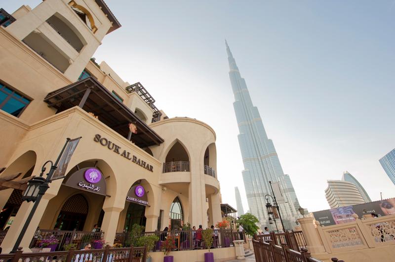 مطعم زهر الليمون للمأكولات العربية و اللبنانية في دبي