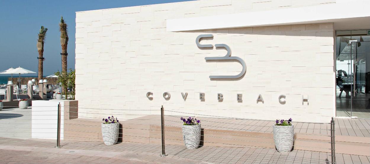 مطعم كوف بيتش للمأكولات الأوروبية في دبي