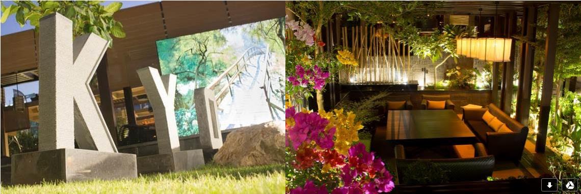 Photo of مطعم ولاونج 'كيو' يفتتح حديقة في الهواء الطلق