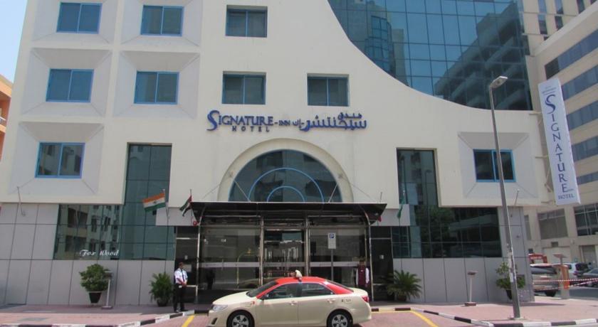 فندق سيجنتشر إن في دبي