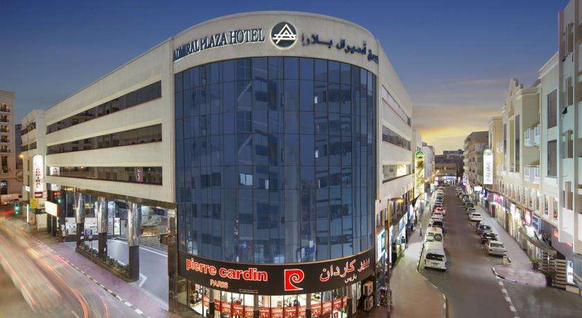 فندق ادميرل بلازا في دبي