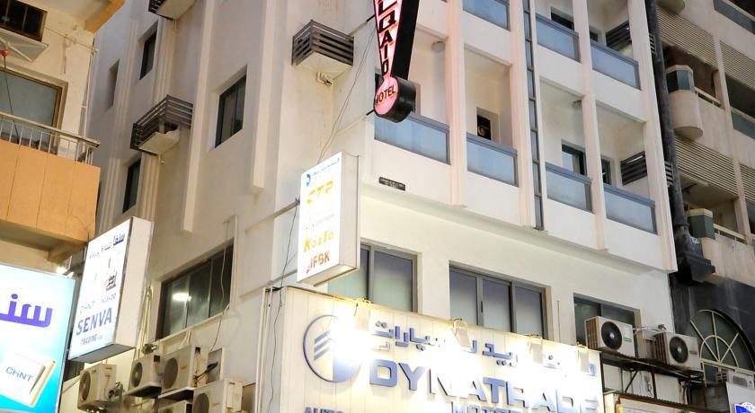 صورة فندق هيلام في دبي