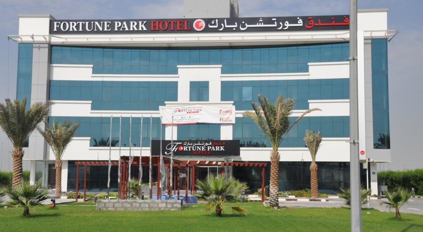 Photo of نظرة على فندق فورتيون بارك في دبي