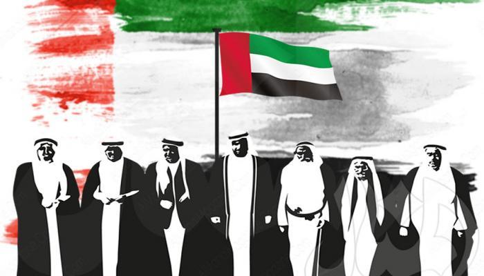 أهم فعاليات اليوم الوطني الـ45 للإمارات في أبوظبي