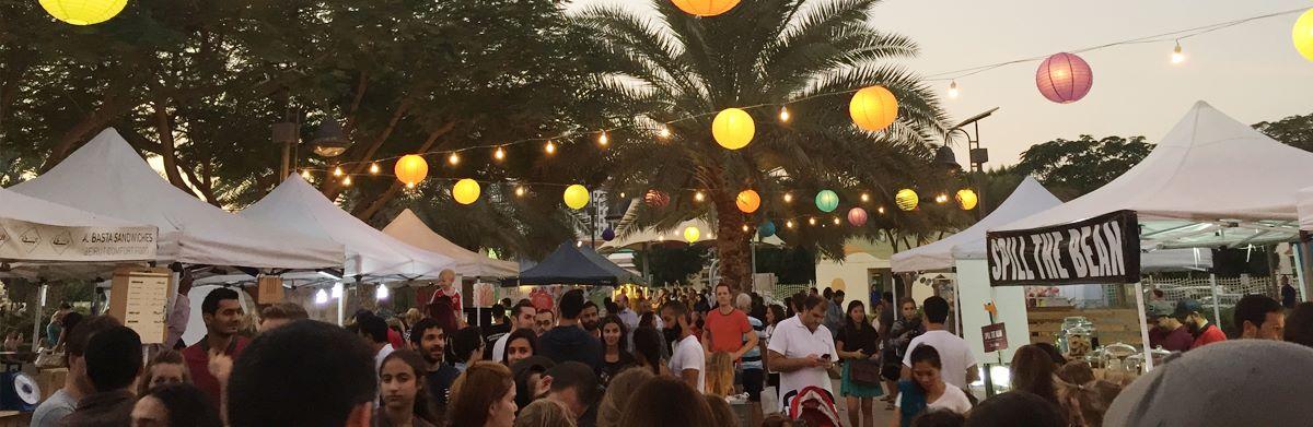 Photo of سوق رايب يحط رحاله في حديقة بحيرة البرشاء