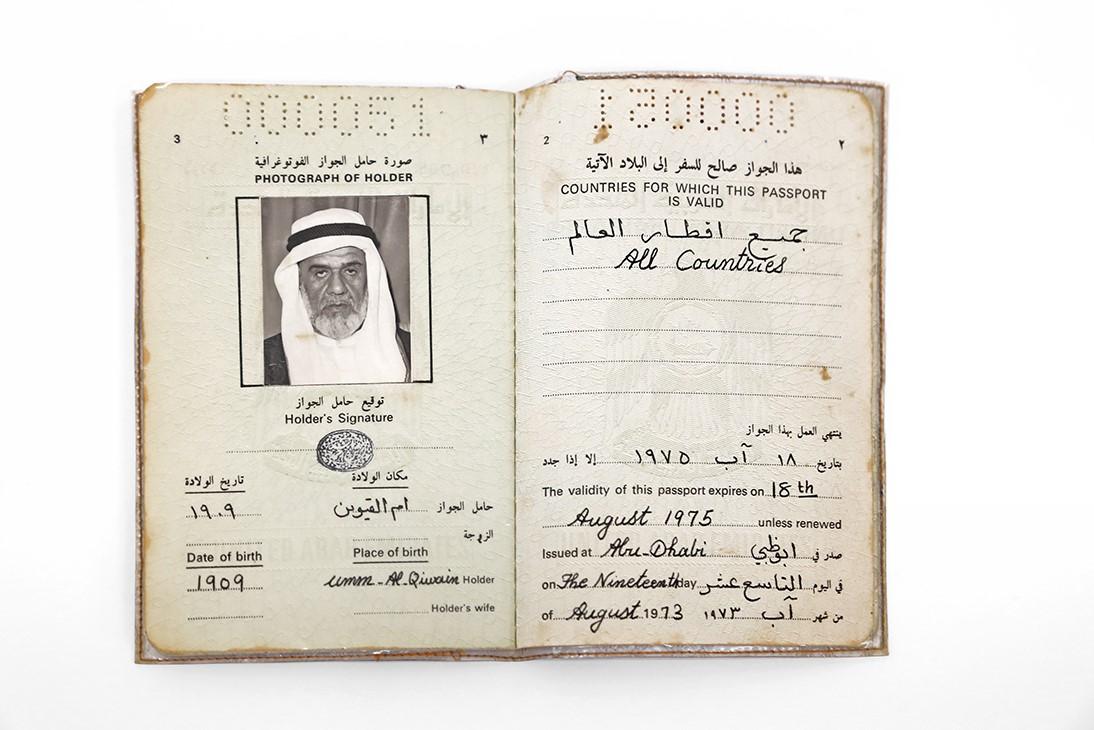 uaq_passport-2