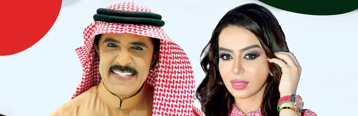 حفل مشترك يجمع عبد الله بالخير وأريام  في دبي خلال عيد الإتحاد ال45