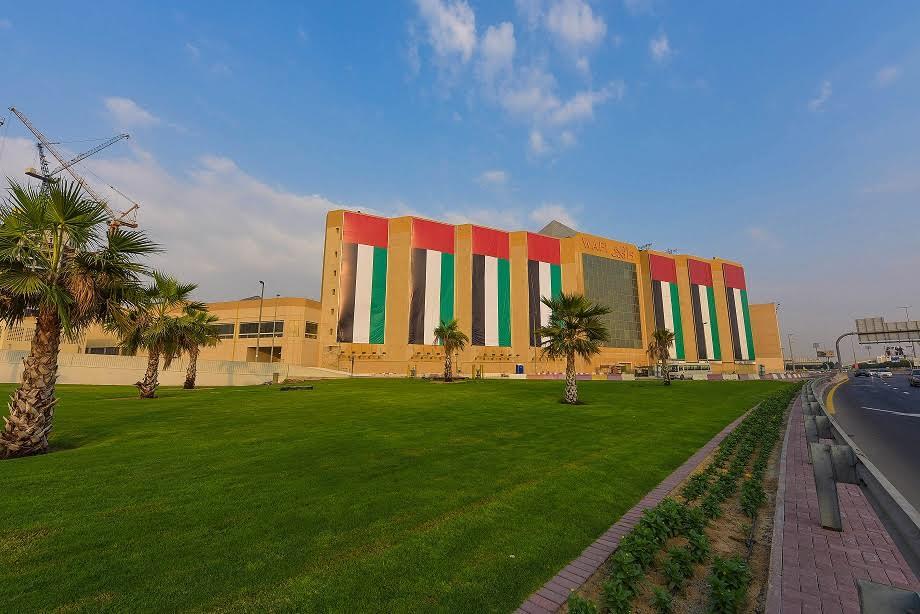 صورة مركز وافي يحتفل بيوم العلم الإماراتي
