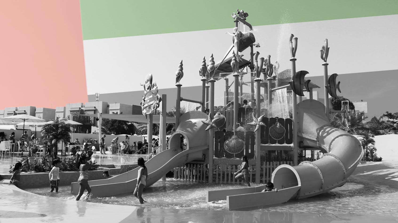عروض حدائق سبلاش أند بارتي المائية في دبي إحتفالاً بعيد الإتحاد 2016