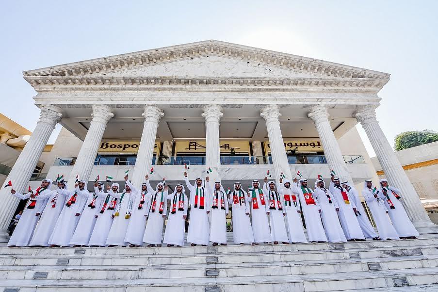 صورة إحتفل باليوم الوطني الخامس واﻷربعين في مركز وافي