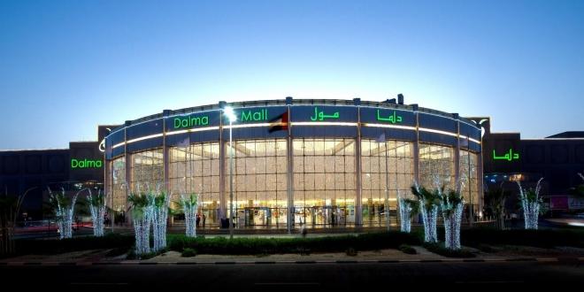 دلما مول تفتتح 14 متجر جديد منذ أغسطس 2016
