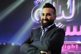 حفل المطرب أحمد سعد في دبي