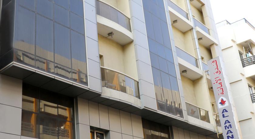 Photo of فندق الأمانة في دبي
