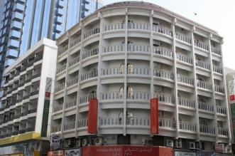 فندق فيكتوريا في دبي