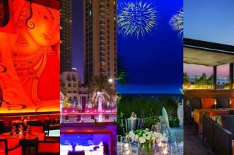 أغلى المطاعم التي تقدم للزوار فرصة مشاهدة الألعاب النارية في دبي ليلة رأس السنة 2017
