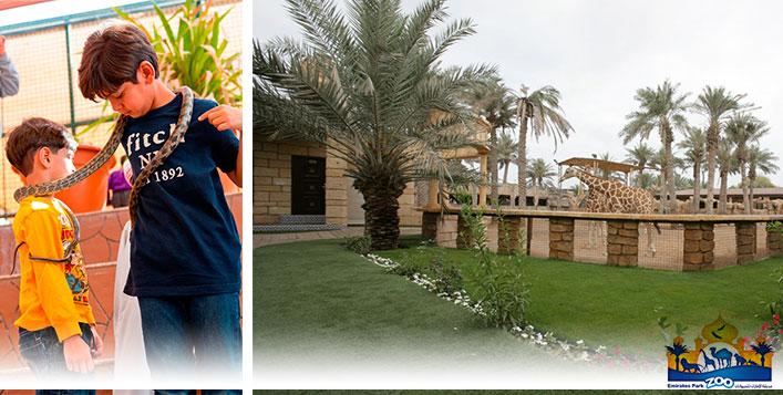 صورة عروض منتجع الإمارات بارك ليلة رأس السنة