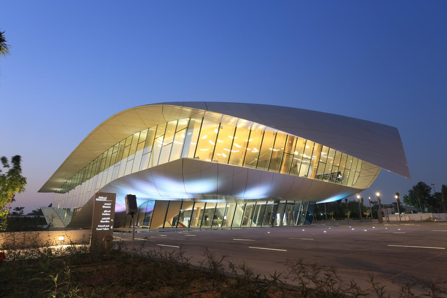 Photo of 10 أماكن للاستمتاع والتوفير من خلال بطاقة مهرجان دبي للتسوق