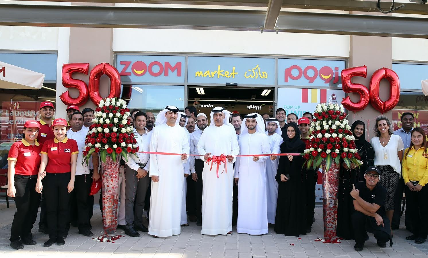 """صورة إفتتاح أكبر المتاجر المستقلة لعلامة """"زووم"""" التجارية في دبي"""