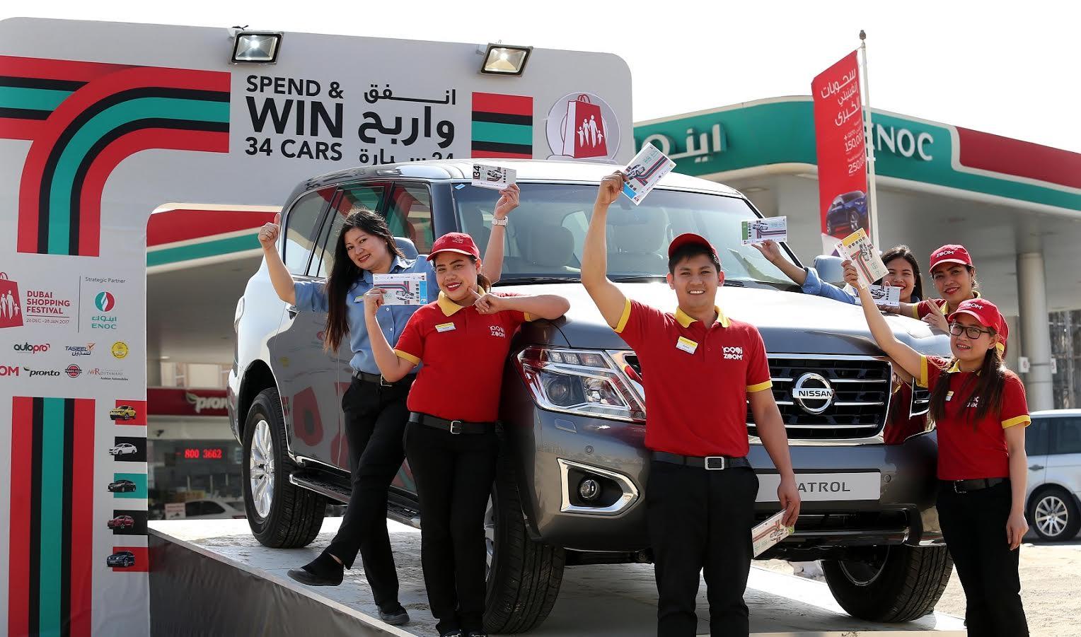 إينوك تحتفل بمهرجان دبي للتسوق 2016