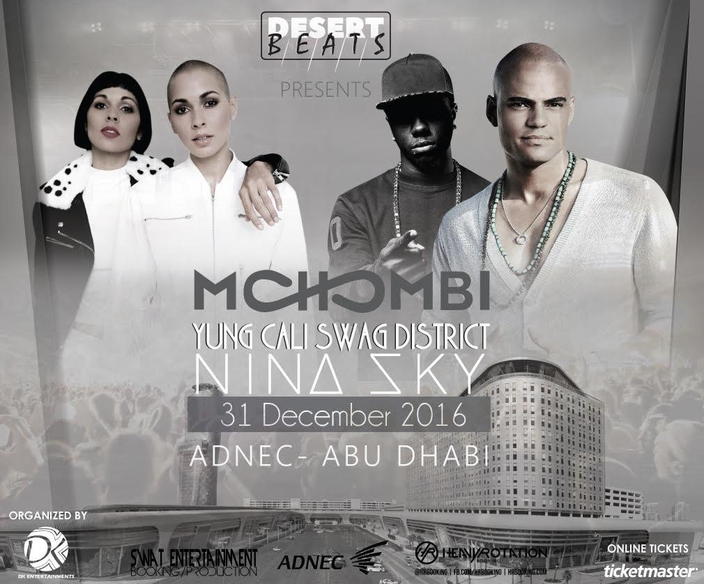 أبوظبي تستضيف حفل يحييه أشهر نجوم العالم خلال ليلة راس السنة بأبوظبي