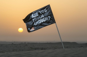 دبي تستضيف فعالية تحدي الوحل 2016