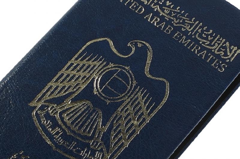 Photo of ما هي عقوبة احتجاز جواز السفر في الإمارات ؟