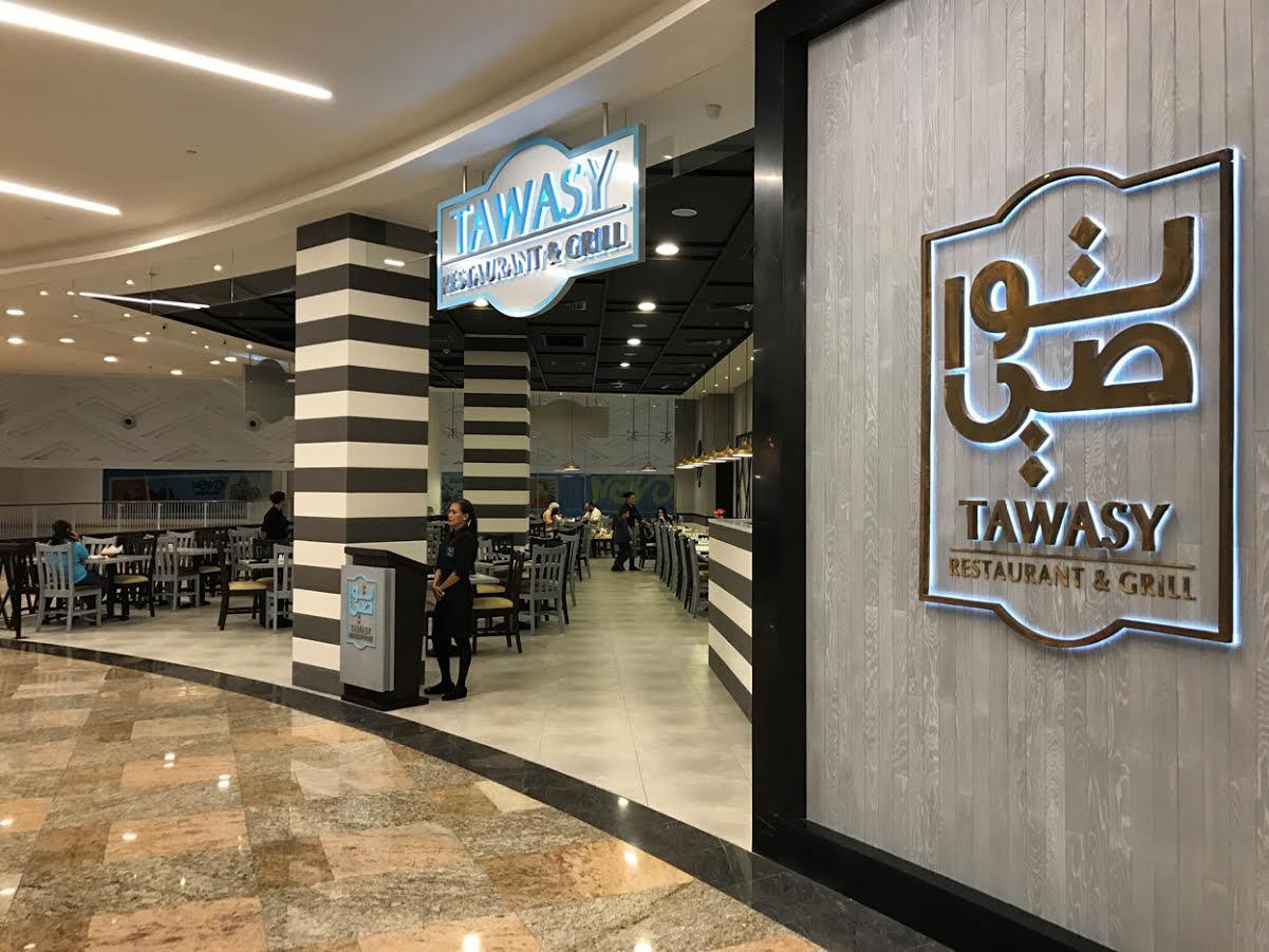 مجموعة تواصي تفتتح مطعم ومشاوي تواصي في دبي
