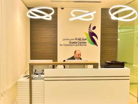 Photo of دبي تفتتح أول عيادة لإعادة تأهيل المدمنين على المخدارت