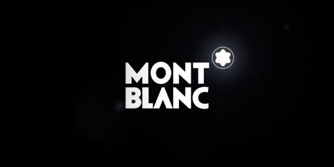 مون بلان تطلق مجموعتها الخاصة بـــعيد الأم 2017