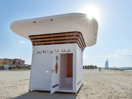 Photo of غرف ذكية لتبديل الملابس على شواطىء دبي