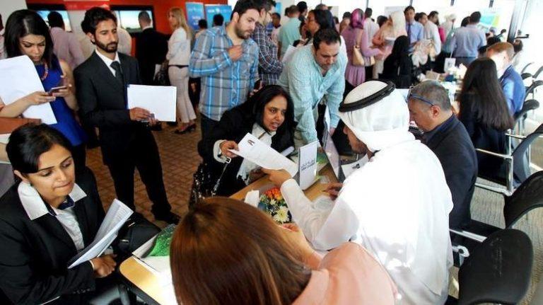 إنفوجرافيك | اسباب ستحرمك من العمل في الإمارات