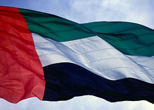 إنفوجرافيك | أهم الدول المتاح السفر اليها لمواطني الإمارات بدون تأشيرة سفر
