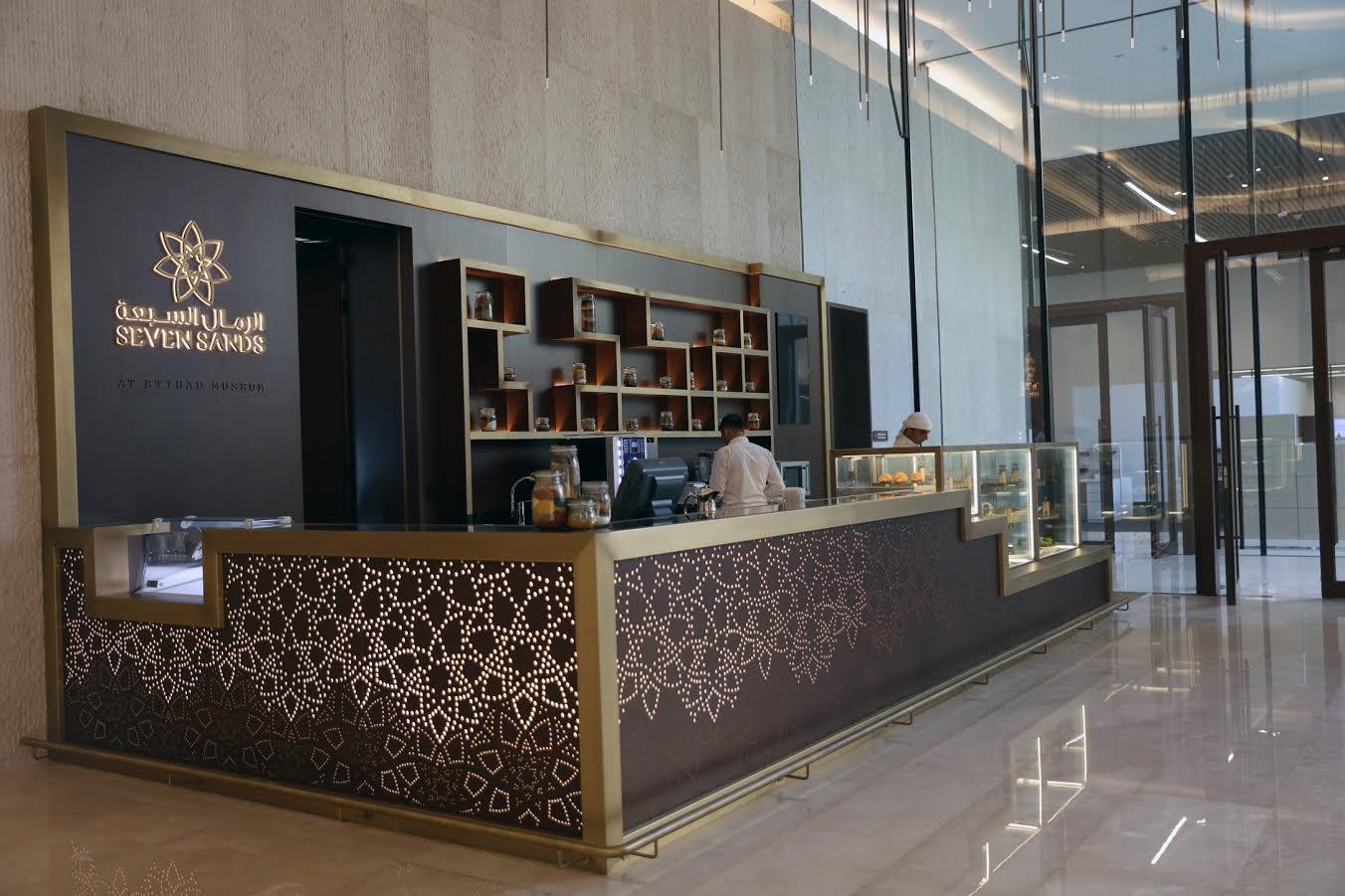 Photo of مطعم الرمال السبعة يفتتح أبوابه في متحف الاتحاد