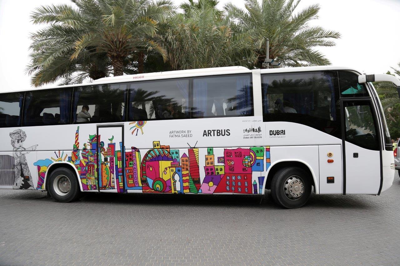 Photo of النسخة الحادية عشر من مبادرة حافلة الفن 2017