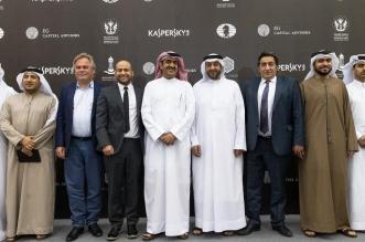 الشارقة تستضيف بطولة العالم للجائزة الكبرى للشطرنج 2017