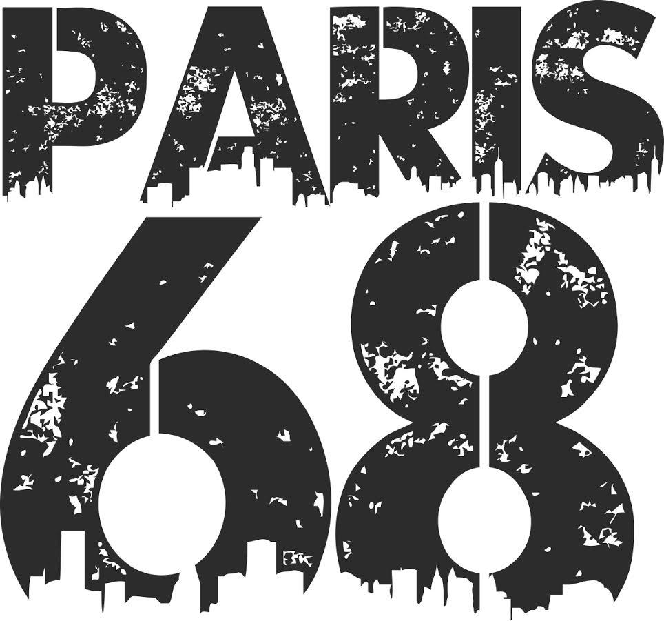 Photo of ماركة تطلق مفهوم باريس 68 في الإمارات