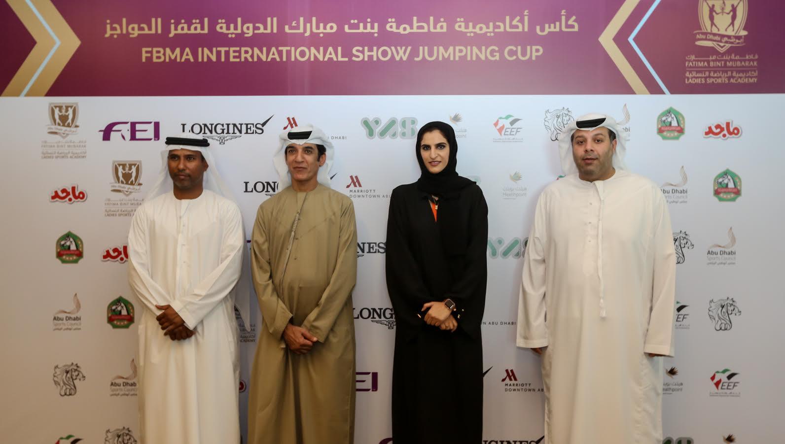 صورة أبوظبي تستضيف كأس أكاديمية فاطمة بنت مبارك الدولي لقفز الحواجز 2017