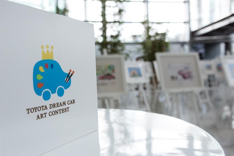 شركة الفطيم تنظم مسابقة تويوتا الفنية العالمية 2017