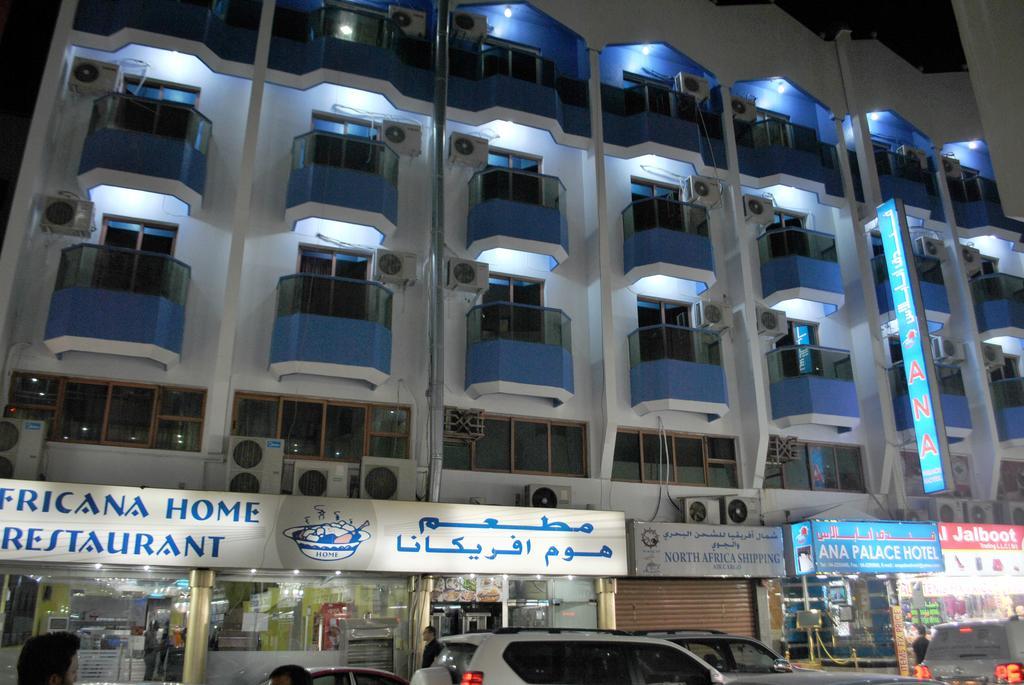 صورة فندق أنا بالاس في دبي