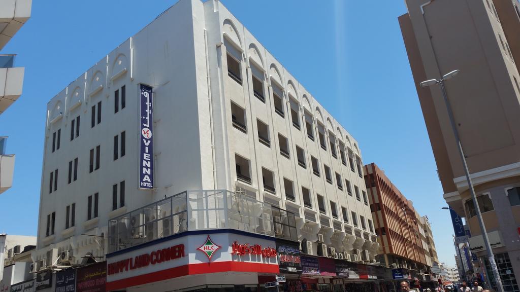 Photo of فندق فيينا في دبي