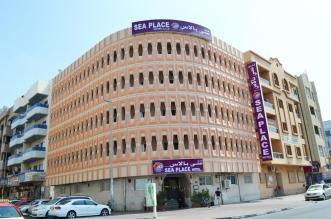 فندق سى بالاس في دبي
