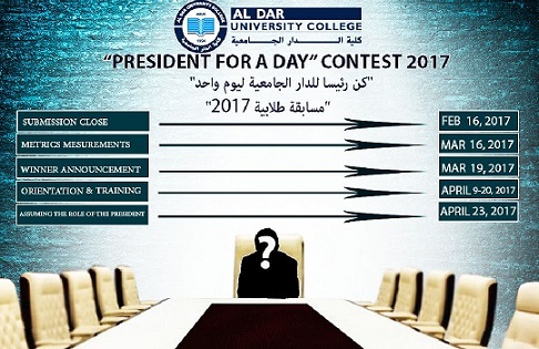 President for one day (1)