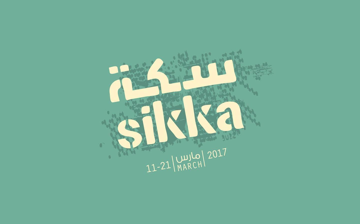 دبي للثقافة تكشف برنامج معرض سكة الفني 2017