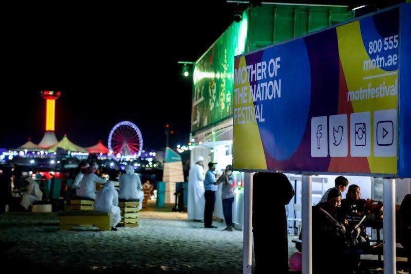 Photo of منطقة السوق تعود ضمن فعاليات مهرجان أم الإمارات