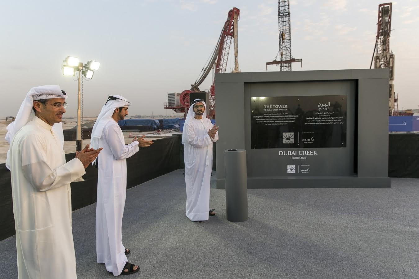 إعمار تضع أساسات مشروع البرج في خور دبي