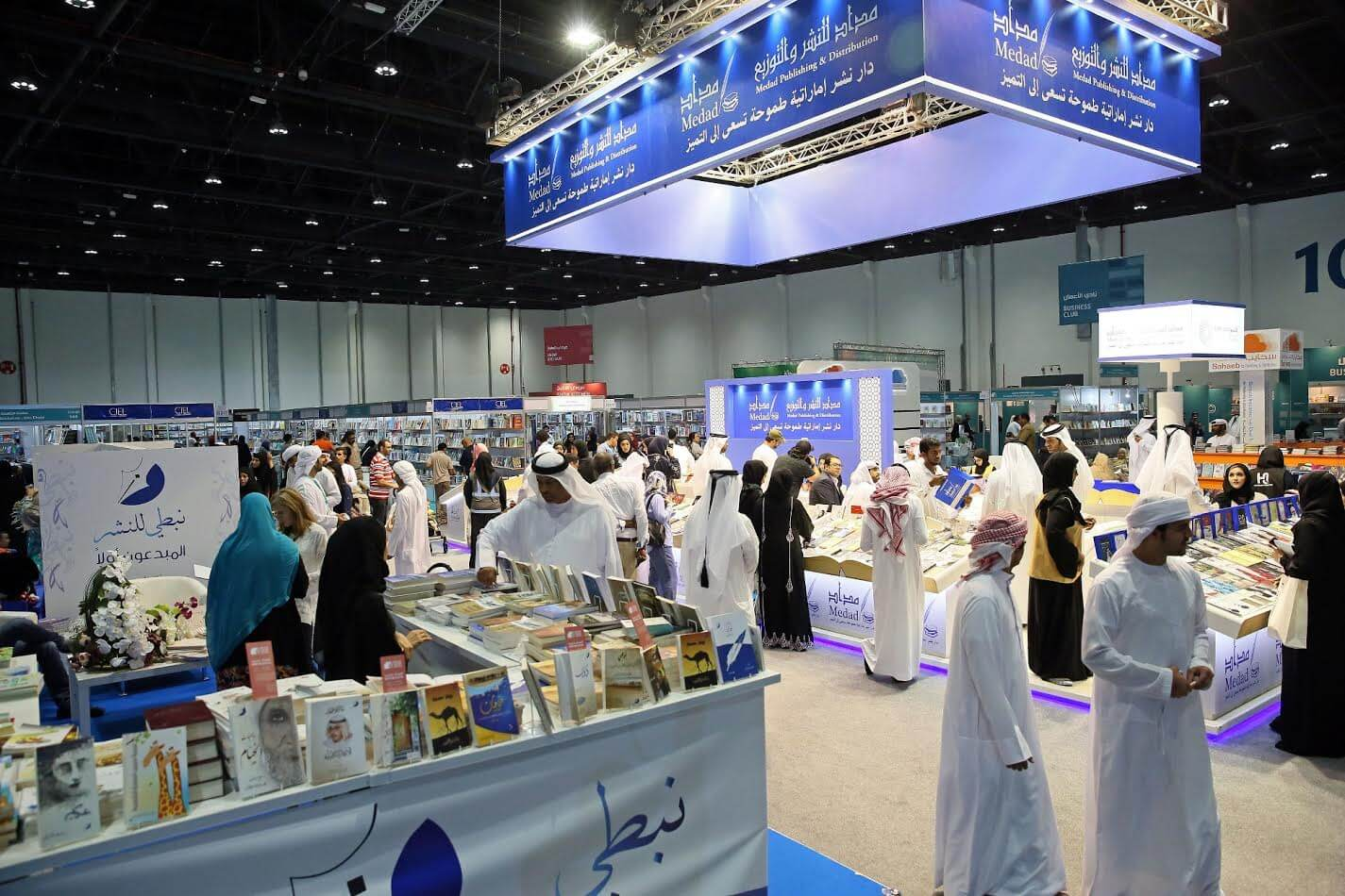 Photo of ترقبوا معرض أبوظبي الدولي للكتاب 2017