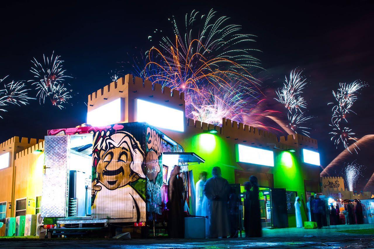 أبوظبي تستضيف مهرجان النكهات 2017