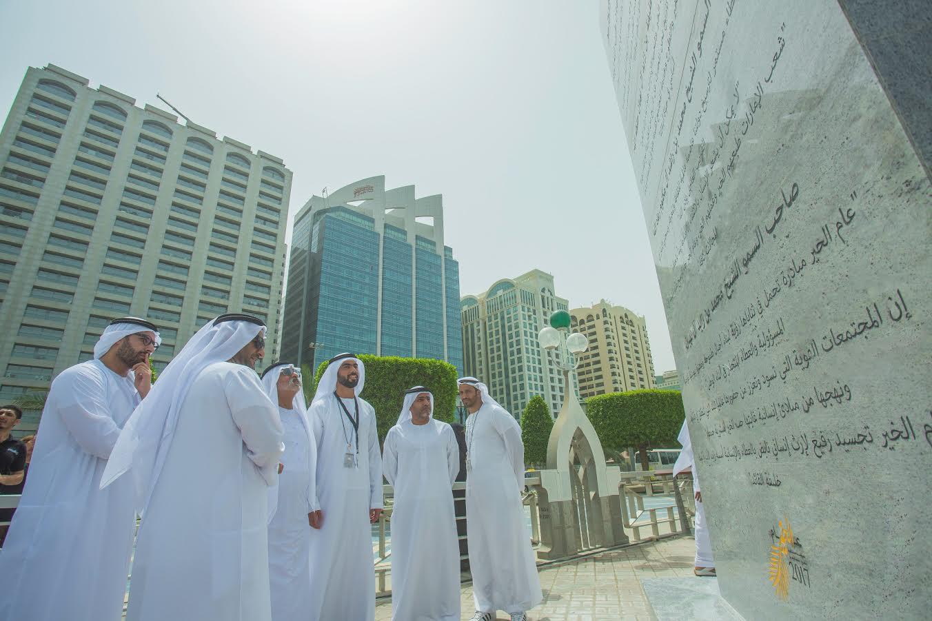 هيئة أبوظبي للسياحة والثقافة تطلق مبادرة ممشى الخير 2017